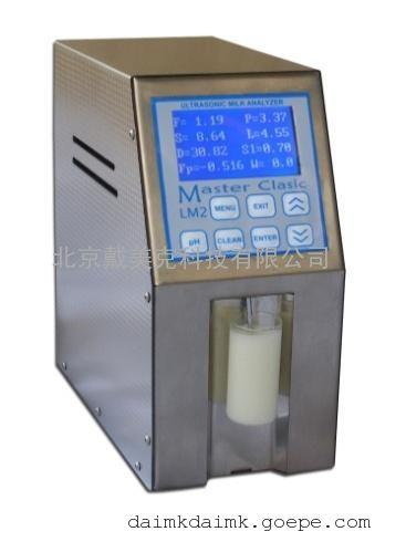保加利亚LM2牛奶分析仪/乳成分检测仪/乳品分析仪