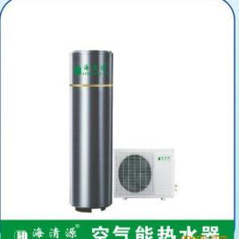 海清源空气能热水器家用型200升不锈钢水箱 热泵热水器