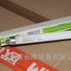 欧司朗T5灯管28W 1.2米865 OSRAM荧光灯管