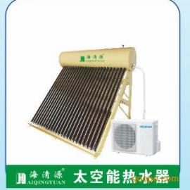 海清源持家太阳能热水器24管