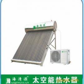 海清源持家太阳能热水器24管白口铁太阳能热水器
