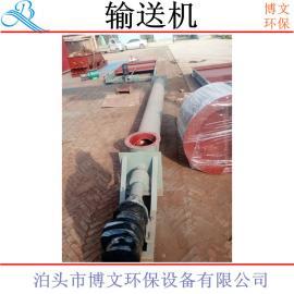管式螺旋输送机 单轴双轴无轴物料输送机 博文环保厂家定制