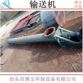 管式螺旋输送机 单轴双轴无轴物料输送机 传送机 厂家定制
