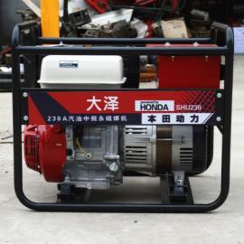230A永磁汽油发电电焊机