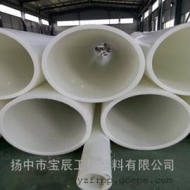 化工污水排放专用PP管道