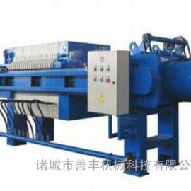 供应(海南)板框压滤机 善丰机械
