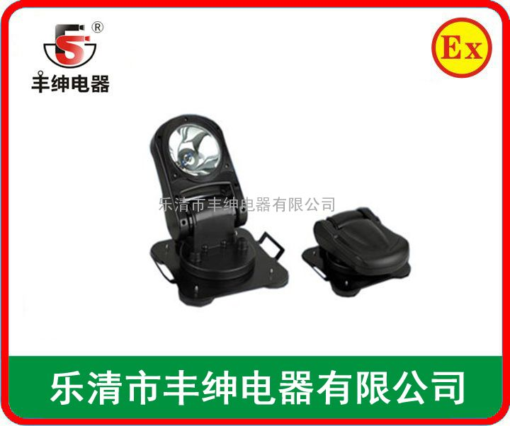EB7020遥控探照灯 12/24V氙气遥控探照灯7020