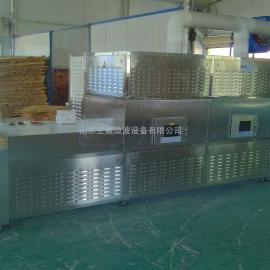五谷杂粮熟化烘烤机燕麦快速低温熟化烘焙机械