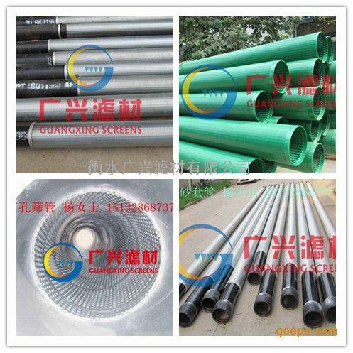 地热井缠丝管 套139.7mm/177.8mm