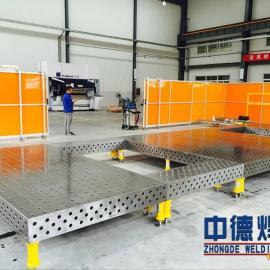 供应三维柔性焊接平台 机器人焊接工装 广州中德焊邦热销