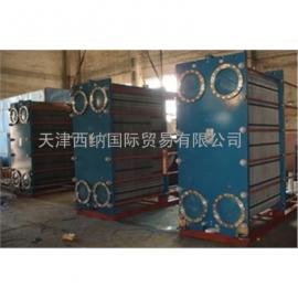 意大利EATA冷却器