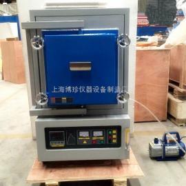 博珍BZQ-1200真空箱式气氛炉