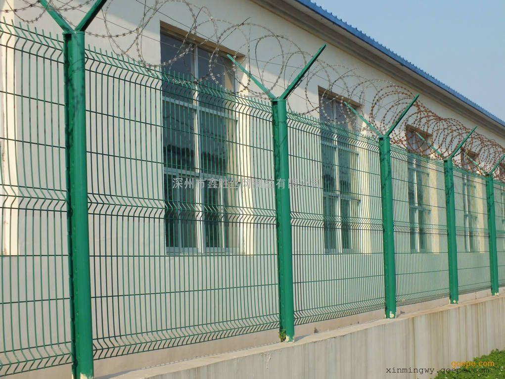 飞机场护栏@y型柱安全防御护栏@飞机场隔离栅护栏