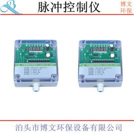 智慧彩票网址喷吹控制器 脉冲控制仪 喷吹控制仪 数字控制 厂家直营