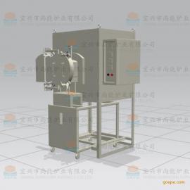 厂家直销气氛箱式炉 真空气氛炉 气氛保护实验炉