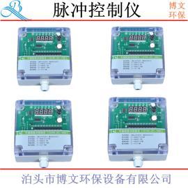 喷吹控制仪 除尘喷吹控制器 脉冲控制仪
