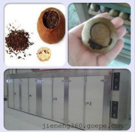 厂家直销茶叶烘干机 热泵烘干机 节能环保干燥机烘干设备