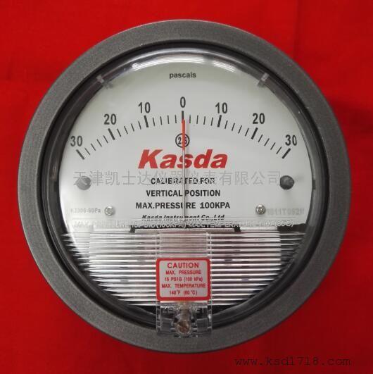 正负±60PA帕斯卡指针微压差压表,60帕静压表