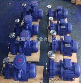 40CQ-20不锈钢磁力泵