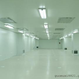 广州无尘净化车间工程,无尘工程,施工经验丰富,价格公道