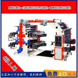 适用于各类材料的环保柔版印刷机 技术先进服务一流
