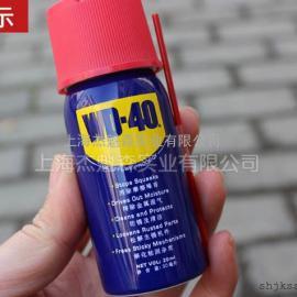 WD-40进口200ML防锈油润滑油 WD40高效防锈油