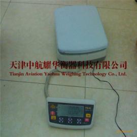 英展计重电子称 高精度电子秤 天津电子称价格