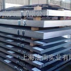 宝钢BS700MC高强钢板
