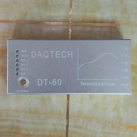 涂装炉温测试仪 油墨烤漆高温炉温度曲线测量仪DT-60