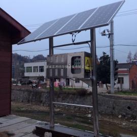 百思特环保 太阳能微动力污水处理设备