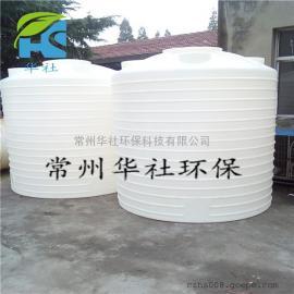 3吨水塔pe储水塔厂家批发