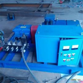 高压清洗机 管道试压锅炉试压电厂管道水垢清洗 电机驱动清洗设备
