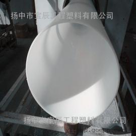 PP成型风管+BC+采用挤出工艺真空定型PP风管