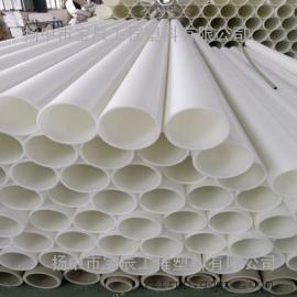 耐腐蚀耐酸碱PP材质理想的选择+BC+PP管阀件