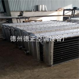 空气热交换器 蒸汽空气换热器 翅片管换热器 工业烘干散热器
