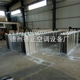UII型散热器 U型弯头翅片管式散热器 螺旋绕片加热器 散热排管
