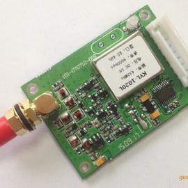 仪器仪表无线数据传输模块|RS485无线通信模块