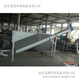 蓝奥LSSF260无轴螺旋砂水分离器 不锈钢