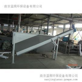 蓝奥LSSF420螺旋式砂水分离器不锈钢材质