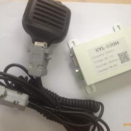 150mhz无线数传电台|数话同传无线电台模块