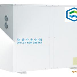 焦莱中央空调JL-VWV-W水源热泵主机