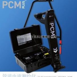 英��雷迪PCM+原�b正品