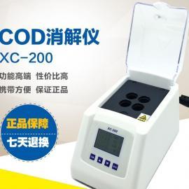 便携式智能消解器COD恒温加热器COD消解器厂家直销价格