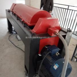云南LW250X1100卧螺离心机专业厂家直销-沃利克