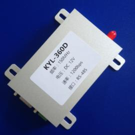 230mhz大功率数传电台|5W无线电台模块