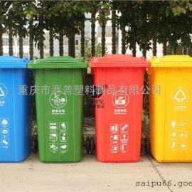 环卫垃圾桶,240升小区分类垃圾箱,优质加厚户外塑料垃圾筒