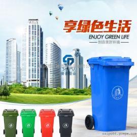 綦江工业园240升脚踏垃圾桶 赛普塑业中间脚踏塑料垃圾桶