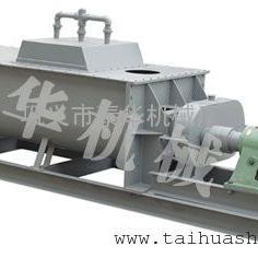 泰华粉煤灰双轴加湿搅拌机环境保护必备设备