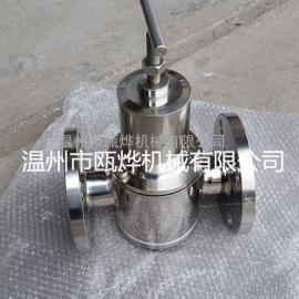 卫生级法兰减压阀 OY-44F沸点气体阿摩尼亚减压阀