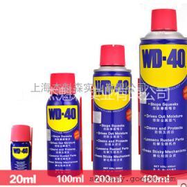 WD-40门锁螺丝链条除锈油 100ML防锈润滑剂松动剂